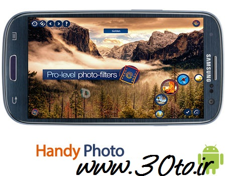 handy photo android ویرایش تصاویر با Handy Photo 1.1   اندروید