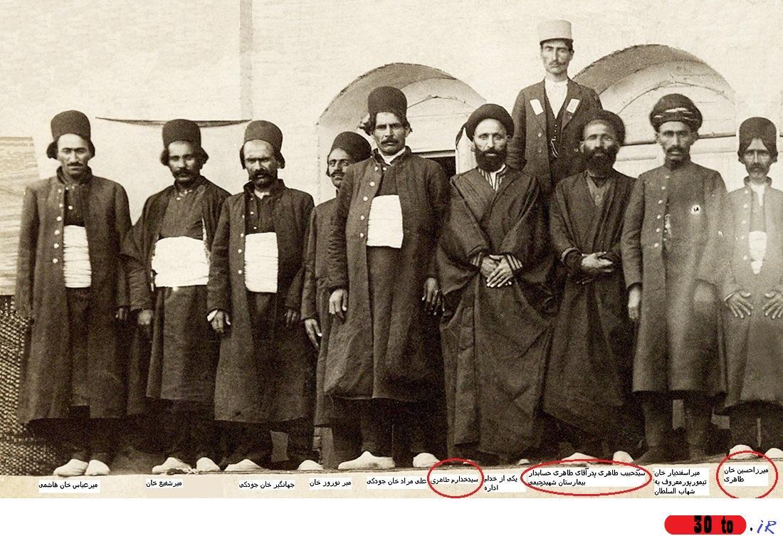 سادات طاهریان