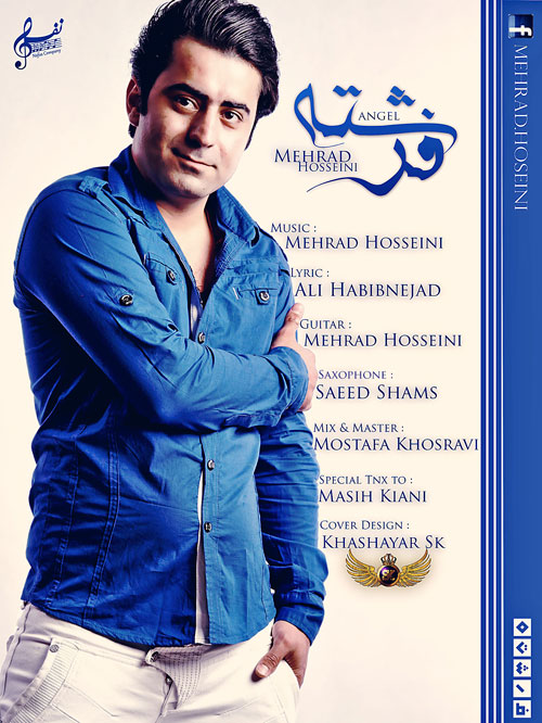 http://parsmoosighi.ir/MUSIC/1392/04/19/p/Fereshte-Mehrad-Hosseini.jpg