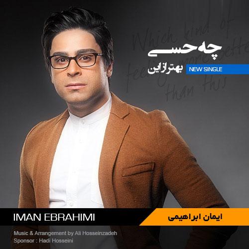 http://parsmoosighi.ir/MUSIC/1392/04/16/p/Iman-Ebrahimi-Che-Hessi.jpg